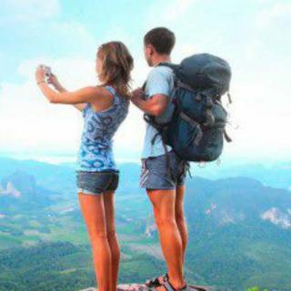Путешествия на уровень выше