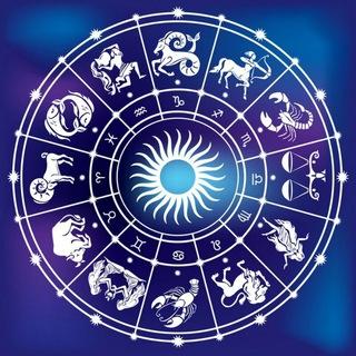 Мой гороскоп