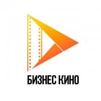 Бизнес Кино