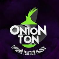 Теневой рынок - OnionTon