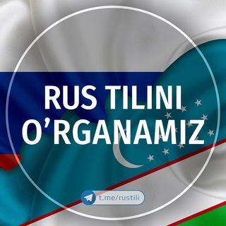 Rus tilini o'rganamiz