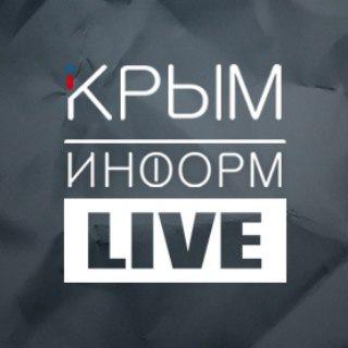 Крыминформ | Live