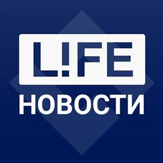 Life | Новости