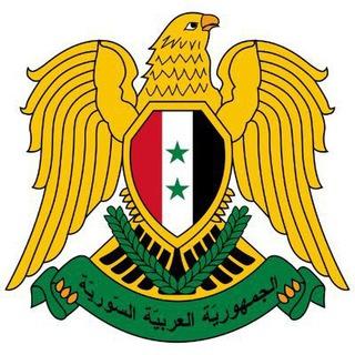 Вестник Дамаска