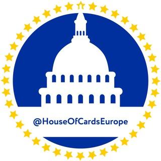 Карточный Домик: Европа
