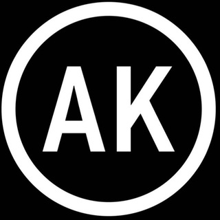 Александр Король | Развитие