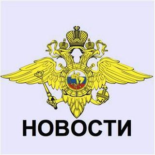 ГУВМ Новости