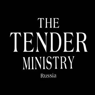 TENDER MINISTRY