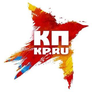 KP: Комсомольская правда
