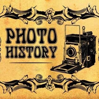 Фото - история | Photo - History