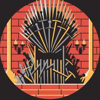 Игра Престолов | Game of Thrones