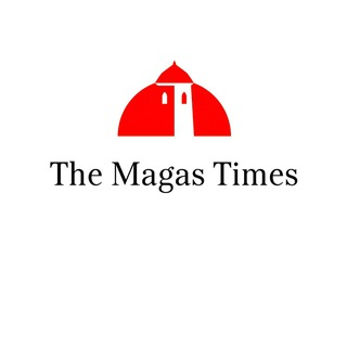 The Magas Times