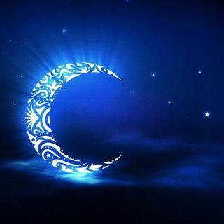 Islam / Ислам