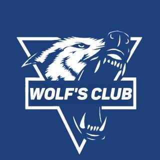 Wolf's Club