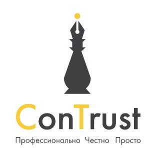 ConTrust. Финансы и недвижимость