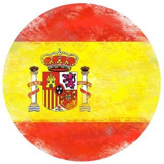 Мой Испанский!