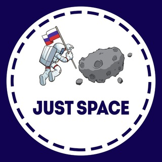 Just Space