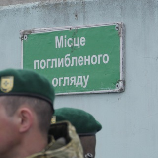 Дежурный по Донбассу
