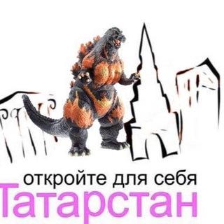 Еду в Татарстан