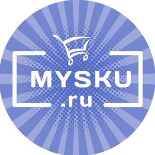 Скидки от MYSKU.ru