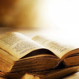 Бессмертные книги | произведения |