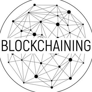 Блокчейнинг