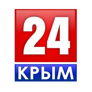 """Телеканал """"Крым 24"""""""