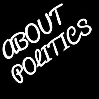 Эбаут политика