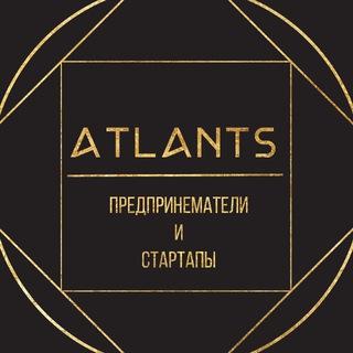 Бизнес Атланты