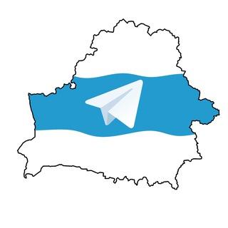 Беларуский Телеграм. 100 лет БНР
