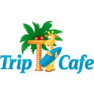 ТрипКафе - Горящие туры