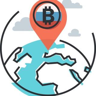 Crypto Map - где потратить биткоины?