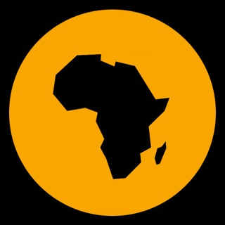 Потому что это Африка