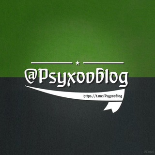 Psyxovblog