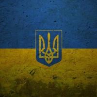 Україна Онлайн. Новини