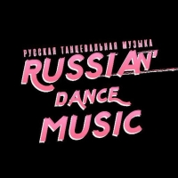Russian Dance Music®
