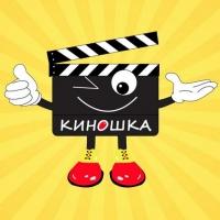 Киношка - сериалы и фильмы онлайн
