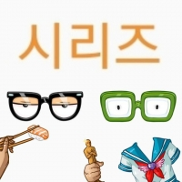 Дорамы ( Корейские сериалы )