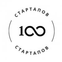 100 стартапов