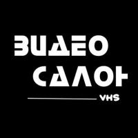 ВидеоСалон | Фильмы 80-90 годов